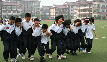 北京拔萃双语学校怎么样