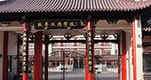 北京拔萃双语学校2021年招生