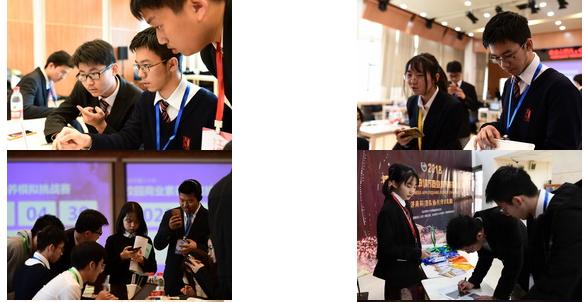 北京市第八十中学国际部镜域商学社 首届大型校园商赛圆满落幕