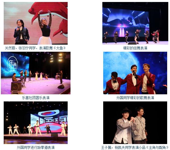 北京市第八十中学国际部开展风情节演出暨 风情周系列活动
