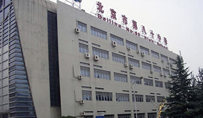 北京市第八十中学国际部怎么样?好不好?