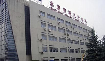 北京市第八十中学国际部外国学生收费标准