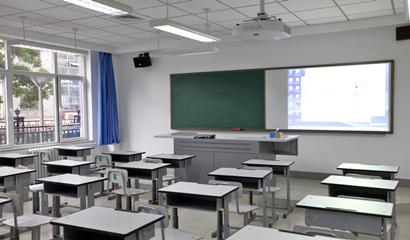 北京市第二中学国际部2021年学费多少?