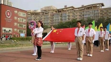 北京格瑞思国际高中入学条件