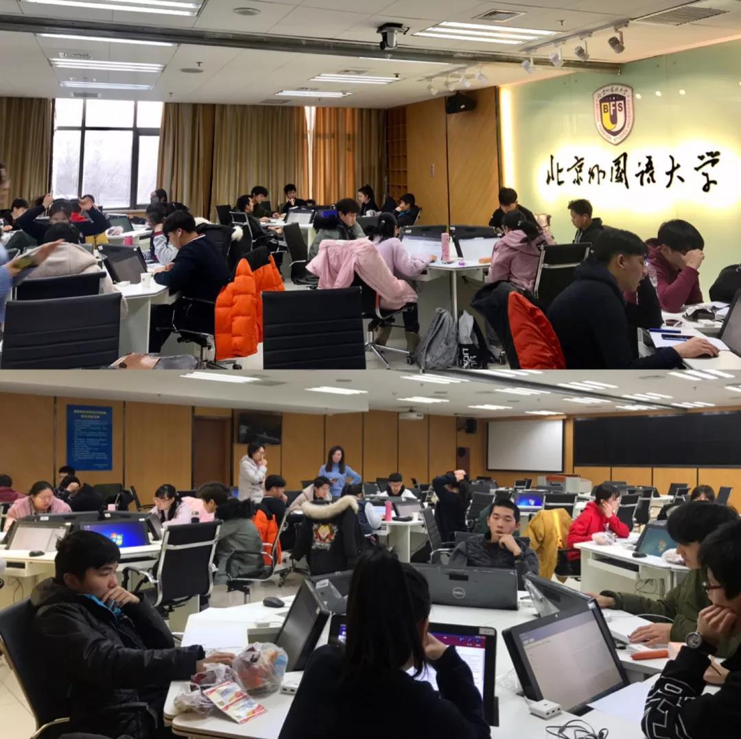 格瑞思国际学校北京校区第二次托福模拟考试