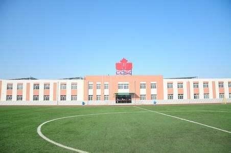 北京京西国际学校招生条件有哪些?