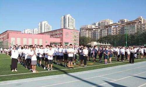 北京市力迈中美学校2018-2019学年第一学期开学典礼