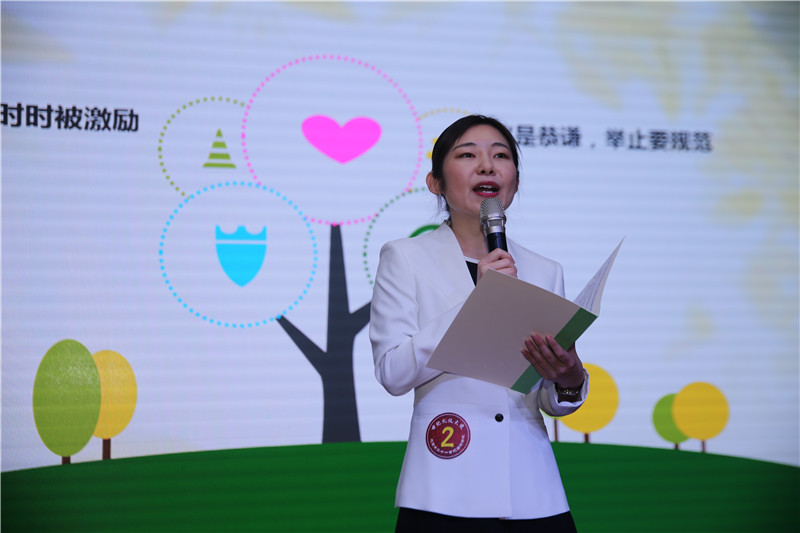 """北京二十一世纪国际学校教师版""""世纪礼仪大使""""揭晓,有没有你最爱的她?"""