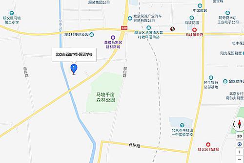 北京市新府学外国语学校地址