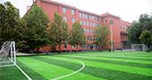 北京新府学外国语学校2020年招生标准