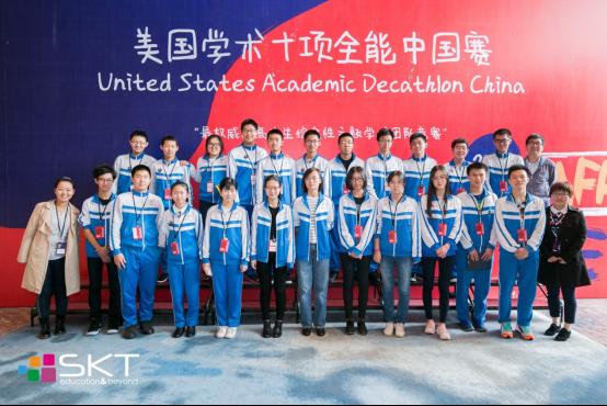 国际部参加美国学术十项全能中国赛 刘元凯同学获奖