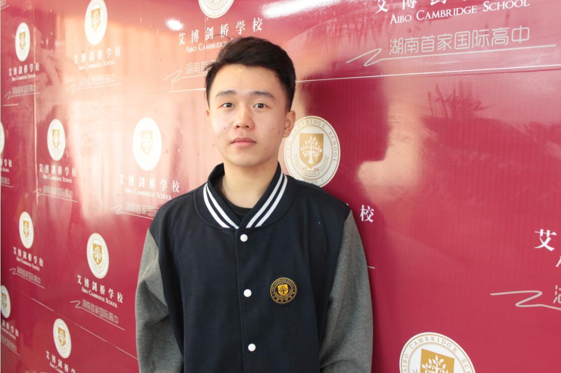 喜报:冯天宇喜获加州大学等8所名校录取