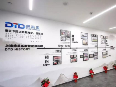 上海万科德英乐学院高中部招生简章