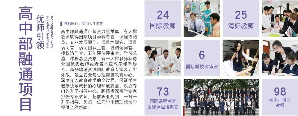 广东碧桂园学校2021-2022学年度收费标准