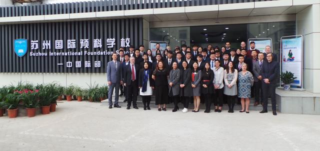 苏州国际预科学校读国际高中还能拿到国内高中文凭