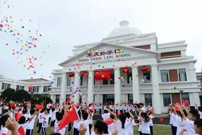 上海民办国际学校初中Top5:宋庆龄第一,世外第二,华育仅第五!
