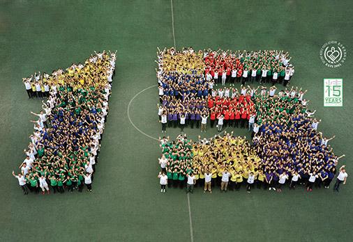 世青国际学校