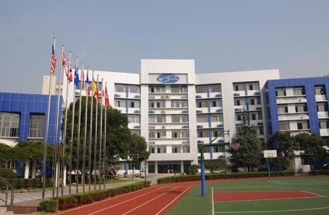 上海世外国际学校及各分校招生学费盘点