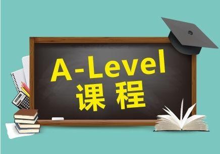 国际学校A-Level课程详细解读及学习方法