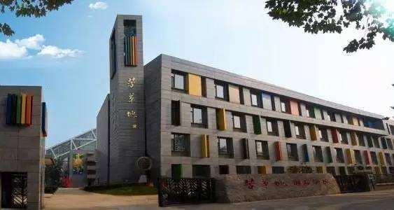 北京芳草地国际学校