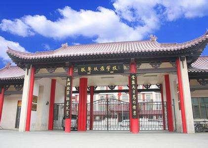 北京拔萃双语学校2018年招生简章及入学条件