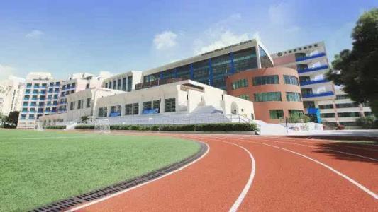 上海平和双语学校国际部