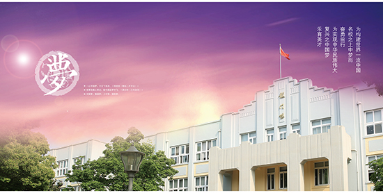 上海中学中考提前招生录取