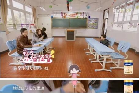 2018上海国际学校考试卷大放送!奇葩考题难倒8成沪上牛娃?