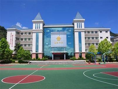 深圳富源学校国际高中怎么样