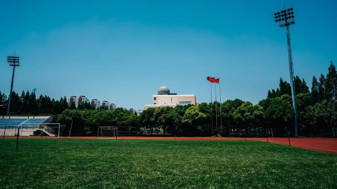 2020年上海民办位育中学招生计划