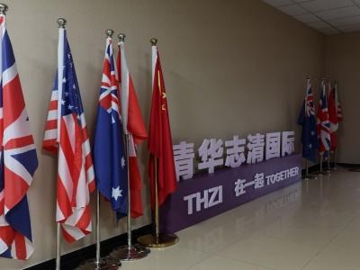 清华志清中学国际部双证名校班课程设置优势