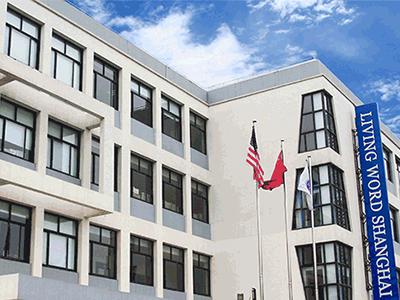 上海美高双语学校插班报名中