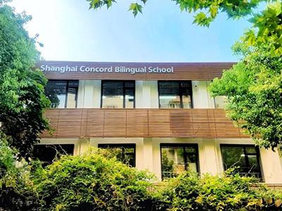 上海康德双语实验学校招生说明会预约报名