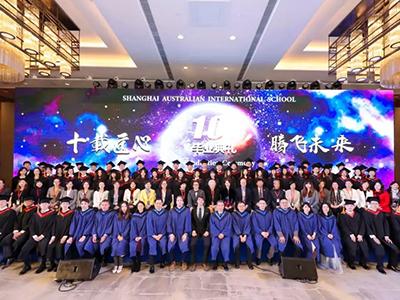 上海澳大利亚国际高中体验日预约报名中