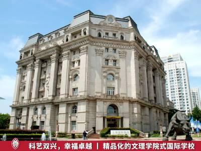 上海诺科学校开放日预约通道已开启