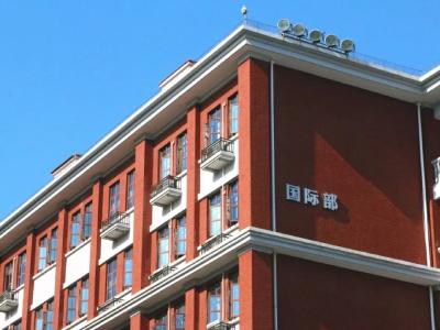 武汉六中国际部2020年新生入学奖学金项目