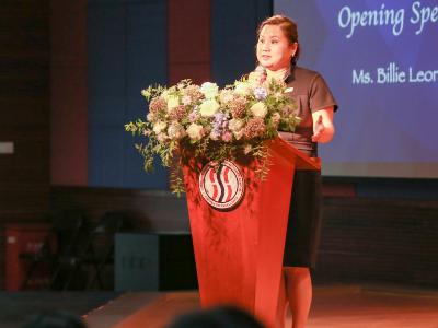 上海新加坡国际学校2020学年中学部颁奖典礼