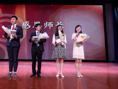 上海市建平中学国际课程教学中心2020届毕业典礼