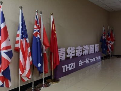 北京清华志清中学国际部课程优势