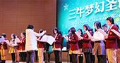 武汉三牛中美中学小升初入学考试