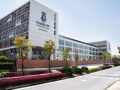 上海哈罗外籍人员子女学校插班入学名额预约