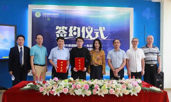 深圳福景外国语学校成立国际设计学院!