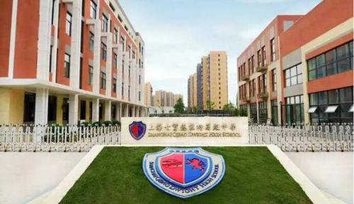 2020年上海国际学校排名表,上海国际学校一览表