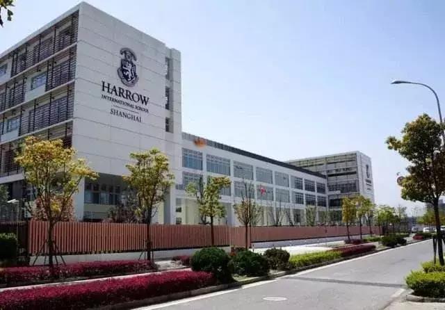 上海哈罗国际学校学费一年是多少?