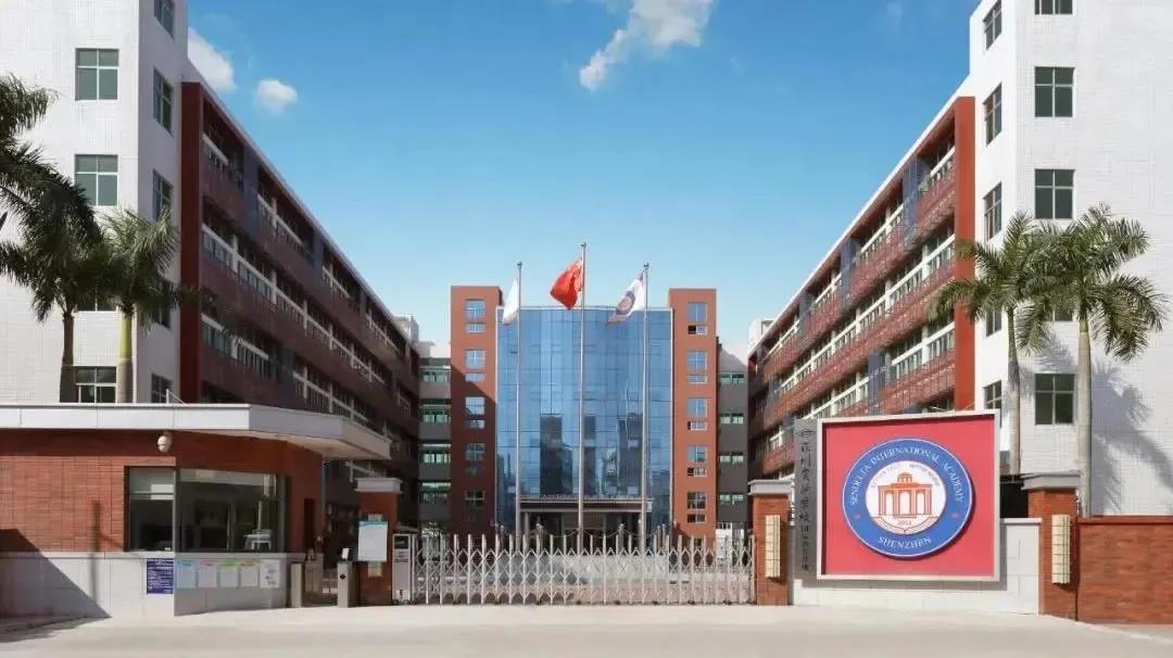 2021年新哲书院(讯得达国际书院)高中招生入学学费