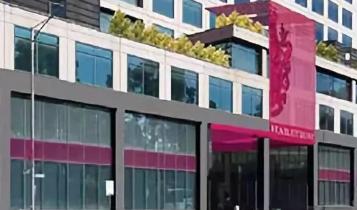 广州梅沙黑利伯瑞书院招生对象及学费