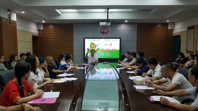 赣州一中国际部召开PGA国际班家长会