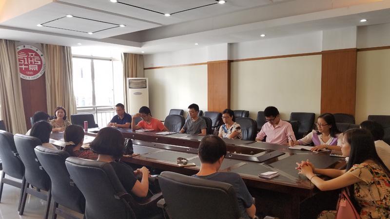 赣州一中国际部召开PGA国际班中方任课教师会