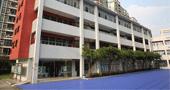 中黄书院GIA国际高中入学需要中考成绩吗?