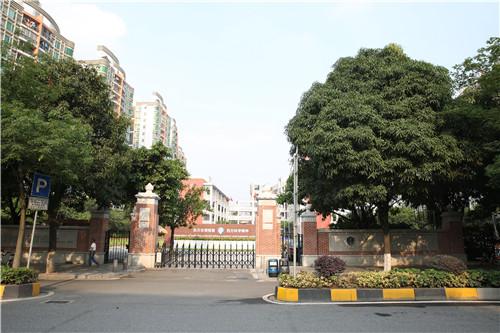 广州中大附属外国语实验中学(中黄国际黄埔中学)校园环境